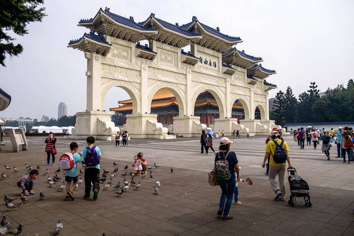 Entrance gate to the National Chiang Kai-shek Memorial Hall. Taipei, Taiwan.