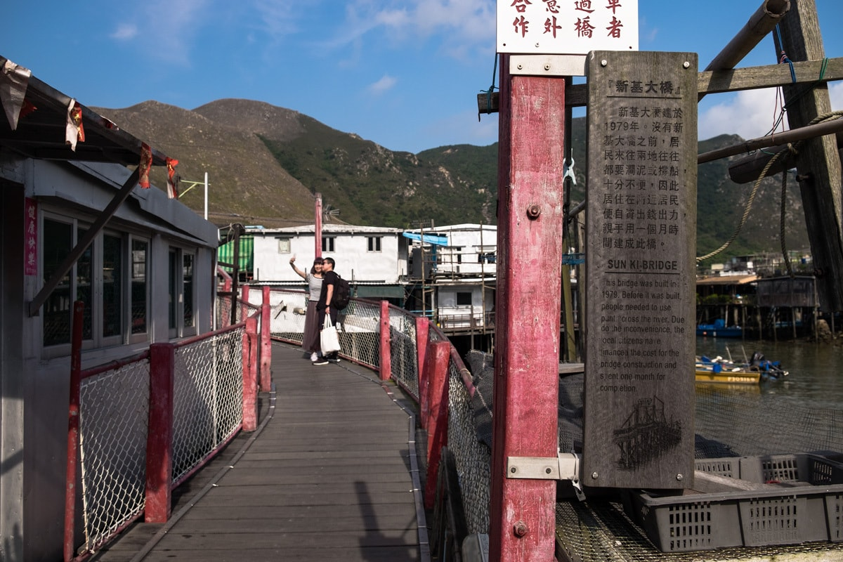 Sun Ki Bridge. Fishing village Tai O. Lantau Island, Hong Kong.